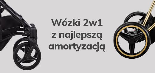 wózki z najlepszą amortyzacją - blog - sklep-smile.pl